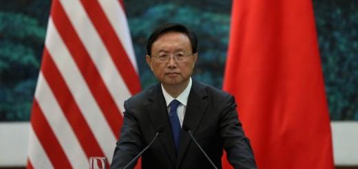 Imagem: Reuters