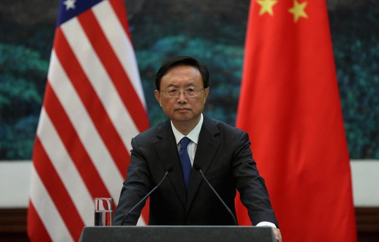 China acusa EUA de sair das conversações sobre cibersegurança