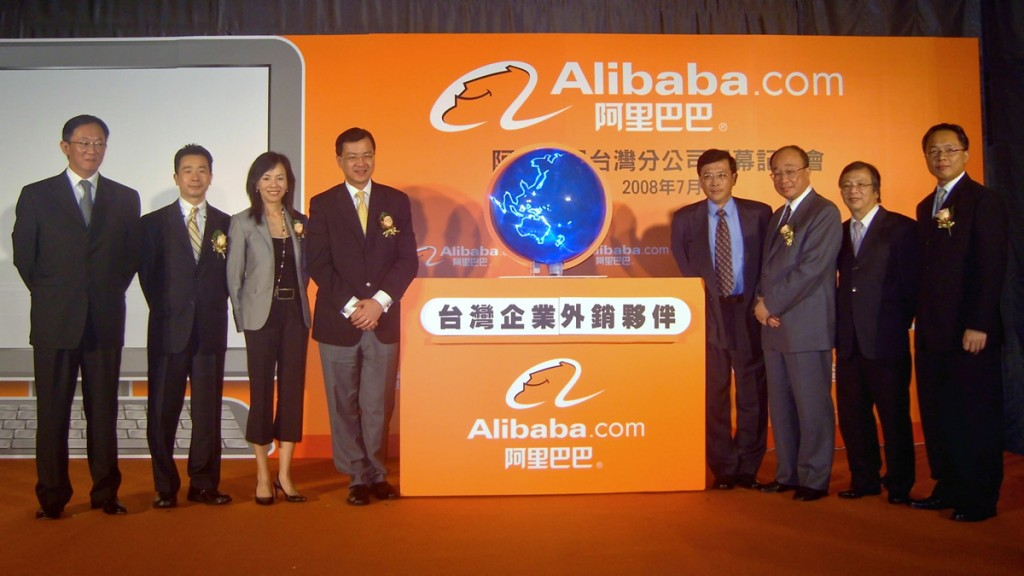 Estará a Alibaba a vender produtos falsificados?