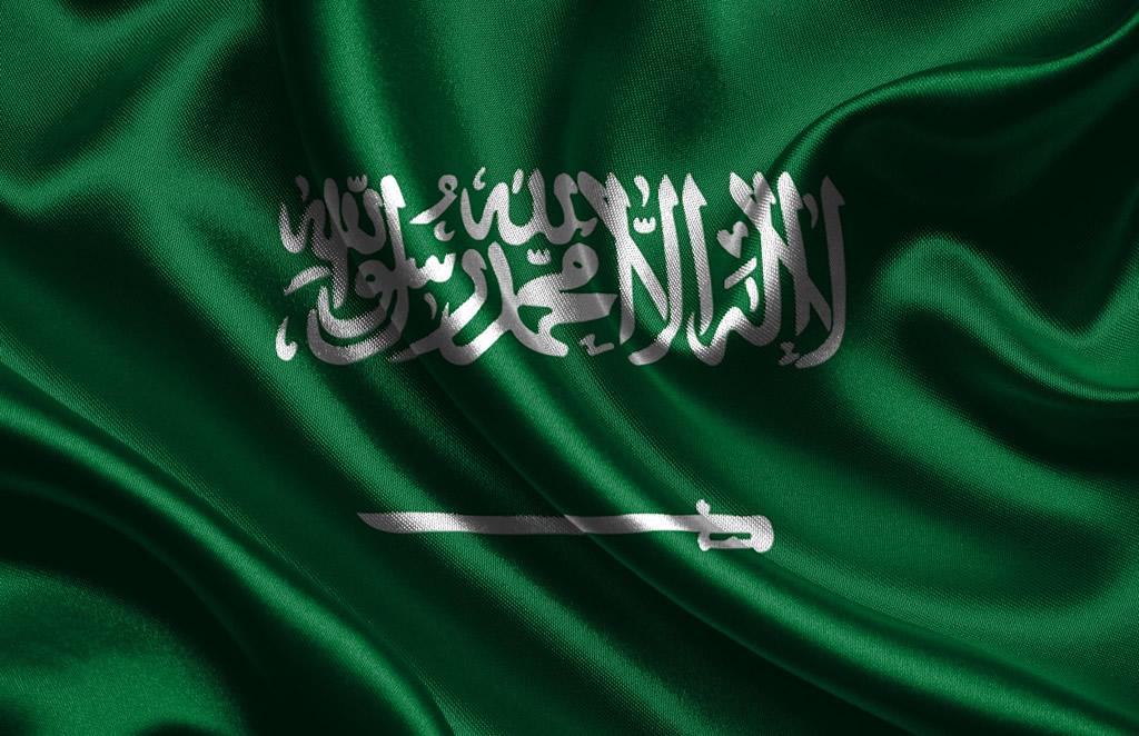 Aábia Saudita implmenta aumento de impostos devido ao baixo preço do petróleo