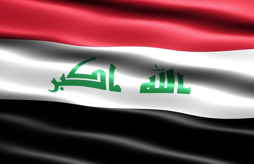 Iraque sem dinheiro do petróleo para financiar guerra contra o ISIS