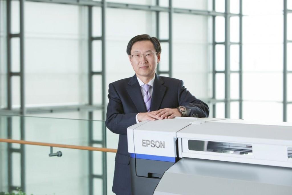 Epson revoluciona a robótica industrial com sensor de alta precisão S-250
